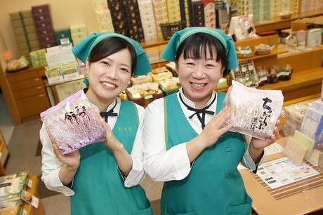 主婦さん多数活躍中!地元に愛されるあられ・おせんべい・和菓子専門店「もち吉」*販売スタッフ